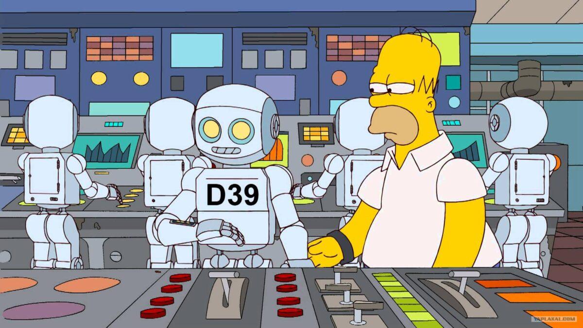 simpson-robot